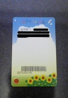 NEC_0316_2.JPG