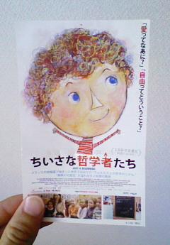 NEC_0566.JPG
