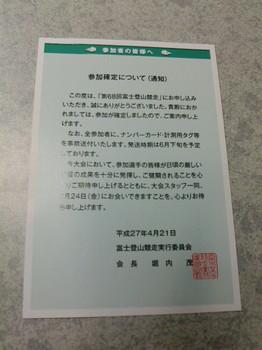 NEC_1565.JPG