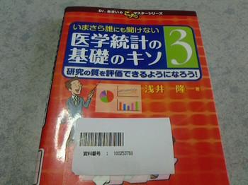 NEC_1590.JPG