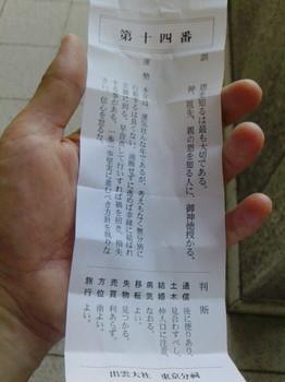 NEC_1694.JPG