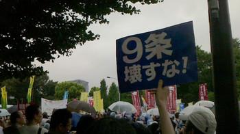 NEC_1727.JPG